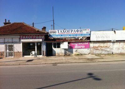 Пловдив Карловско отвън