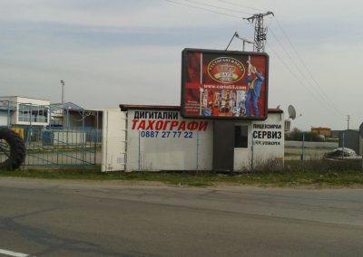 Стара Загора бул.Патриарх Евтимий отвън